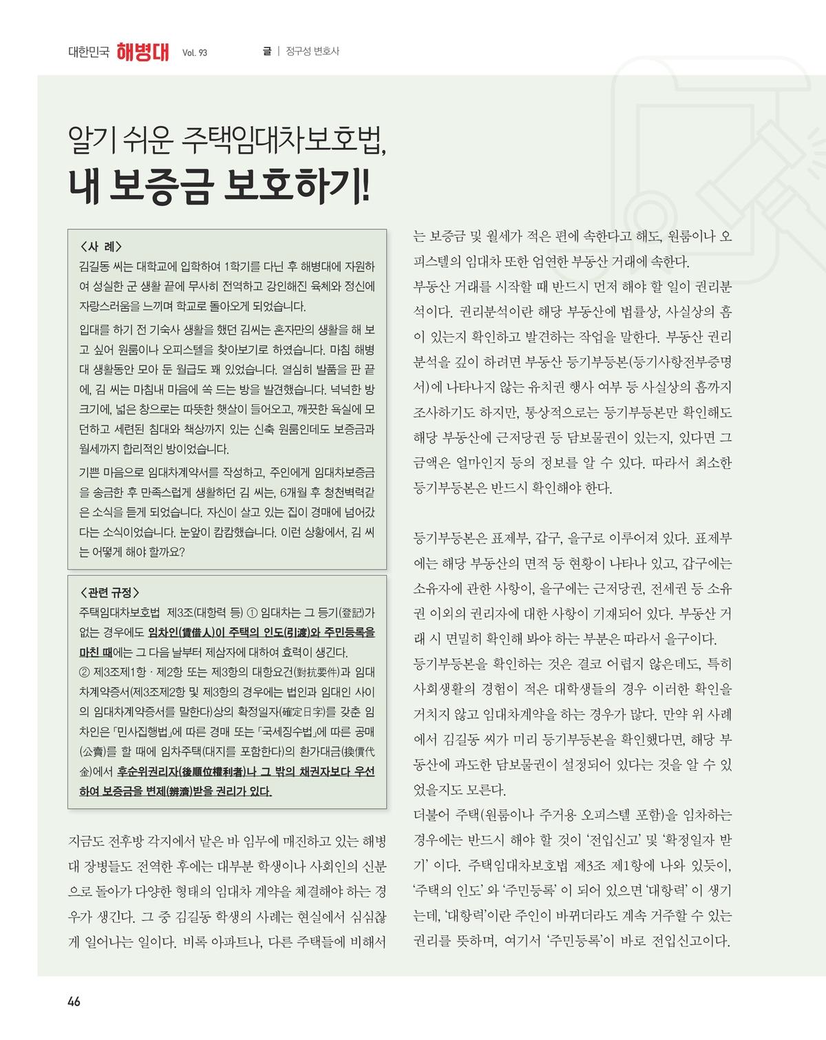page-0515500000-48.jpg