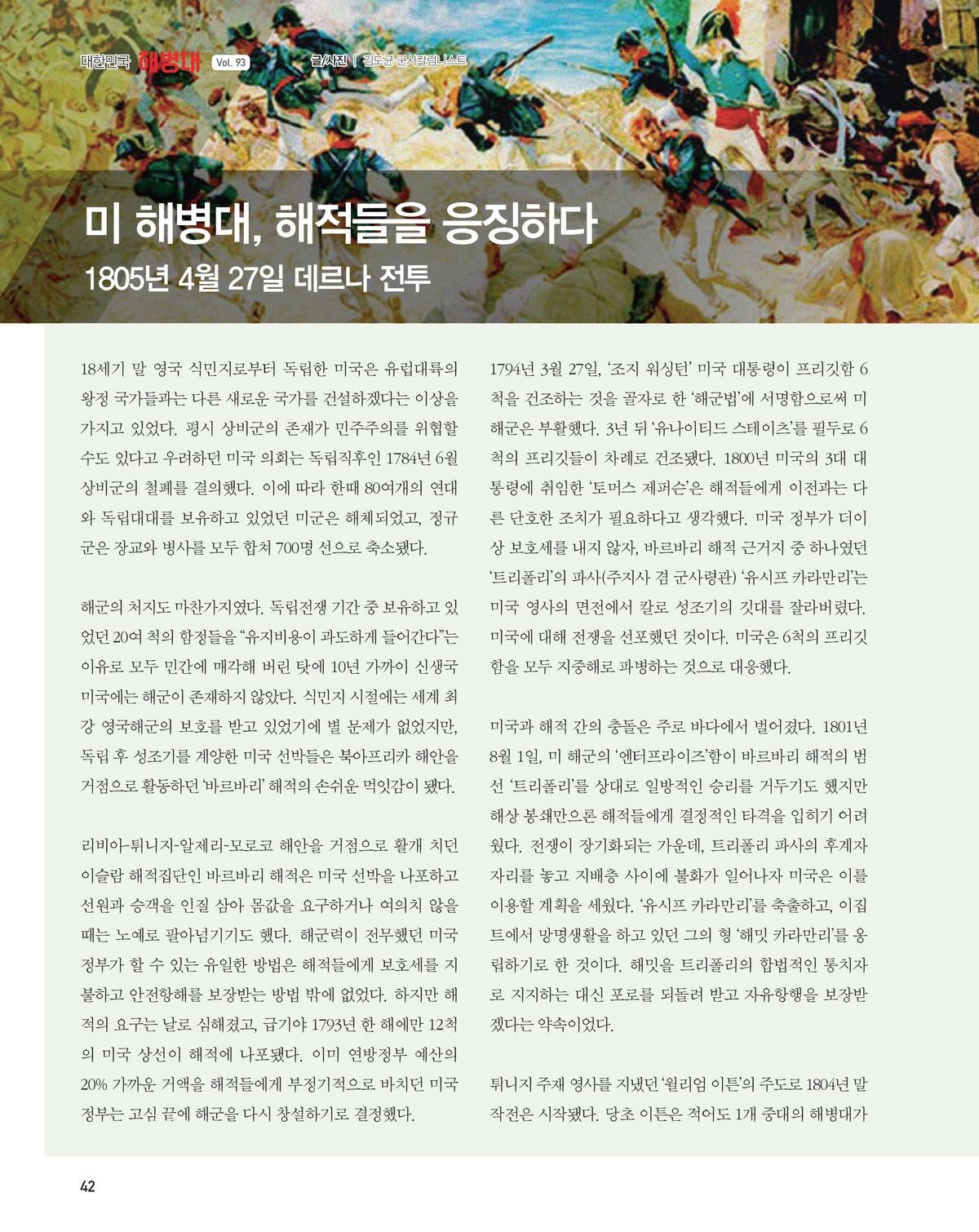 page-0515500000-44.jpg