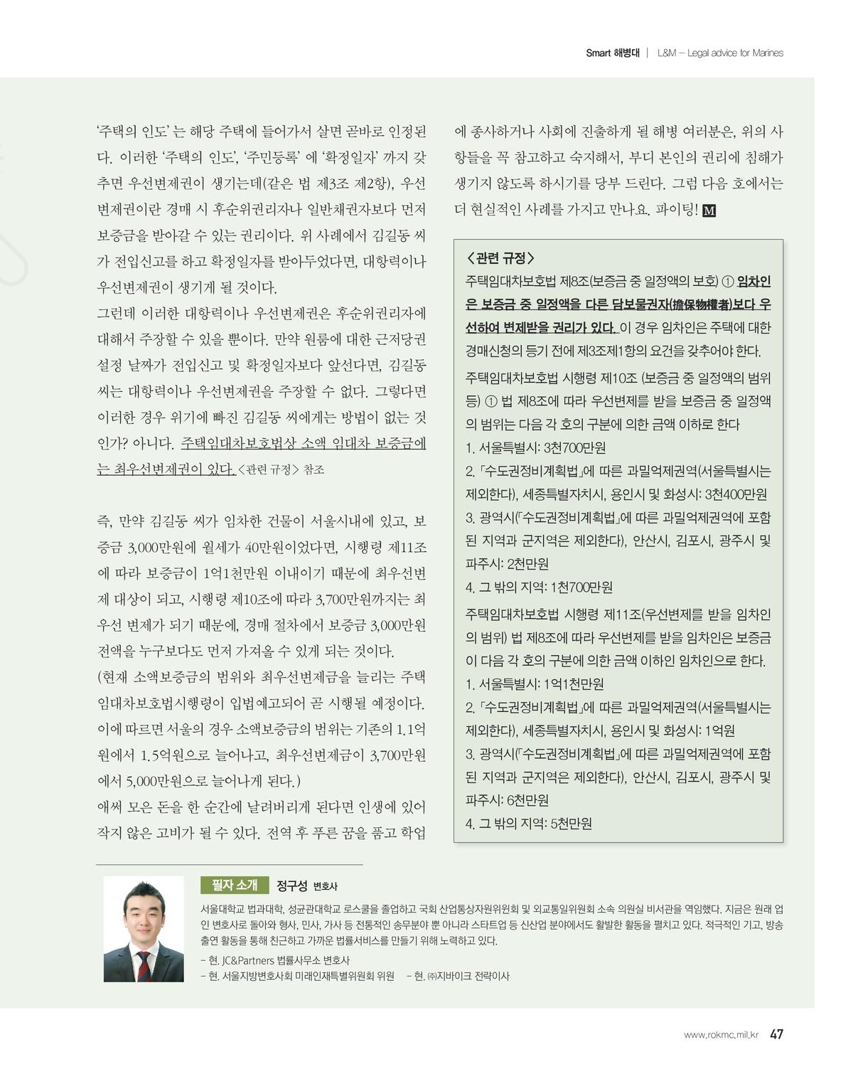 page-0515500000-49.jpg