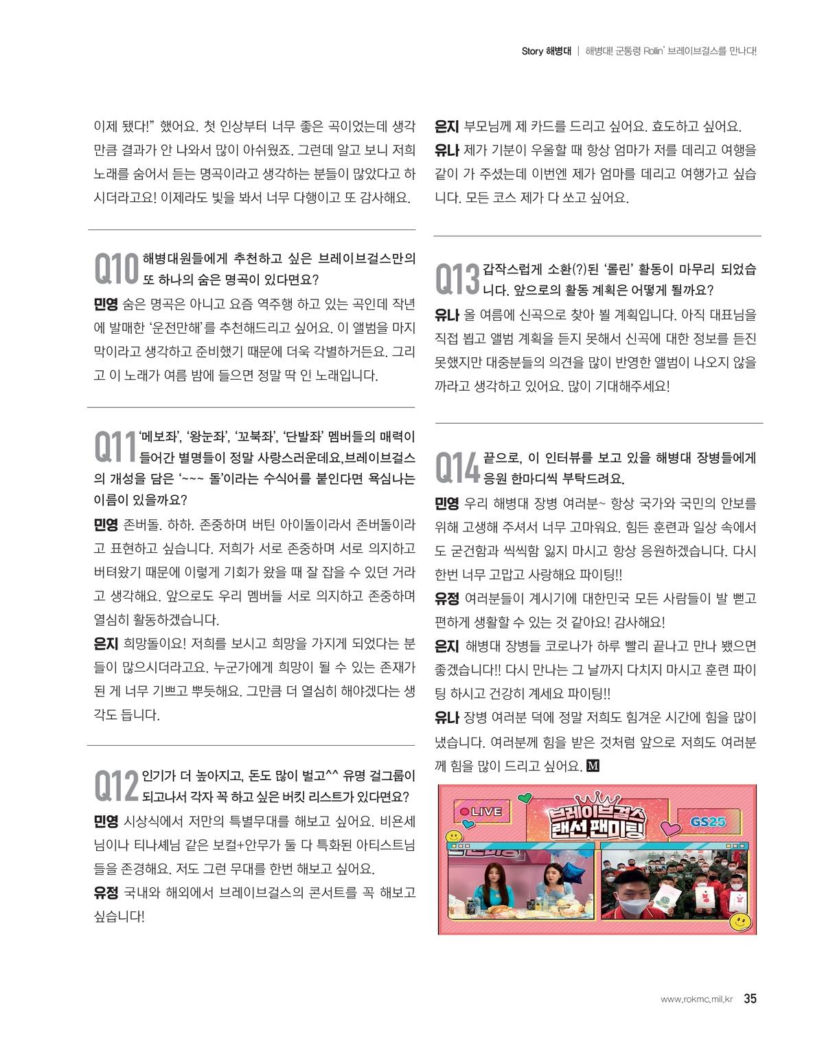 page-0515500000-37.jpg