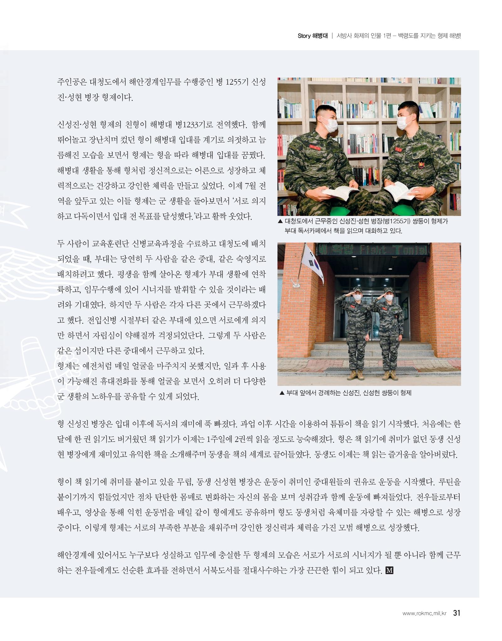 page-134083-0033.jpg