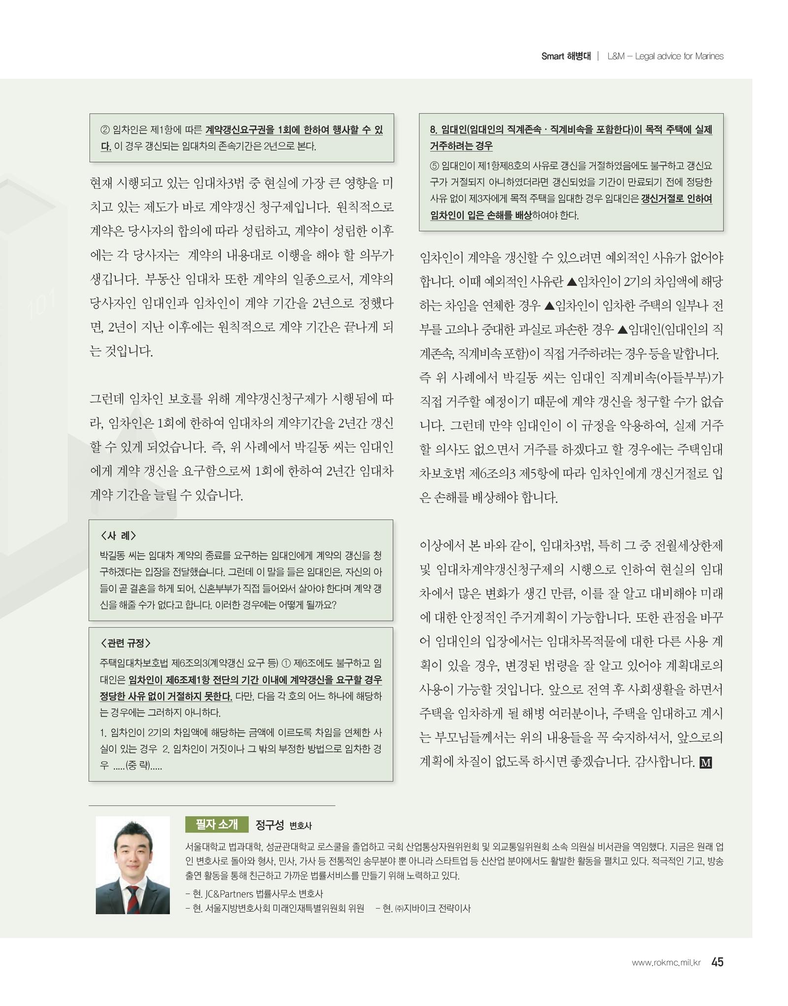 page-134083-0047.jpg