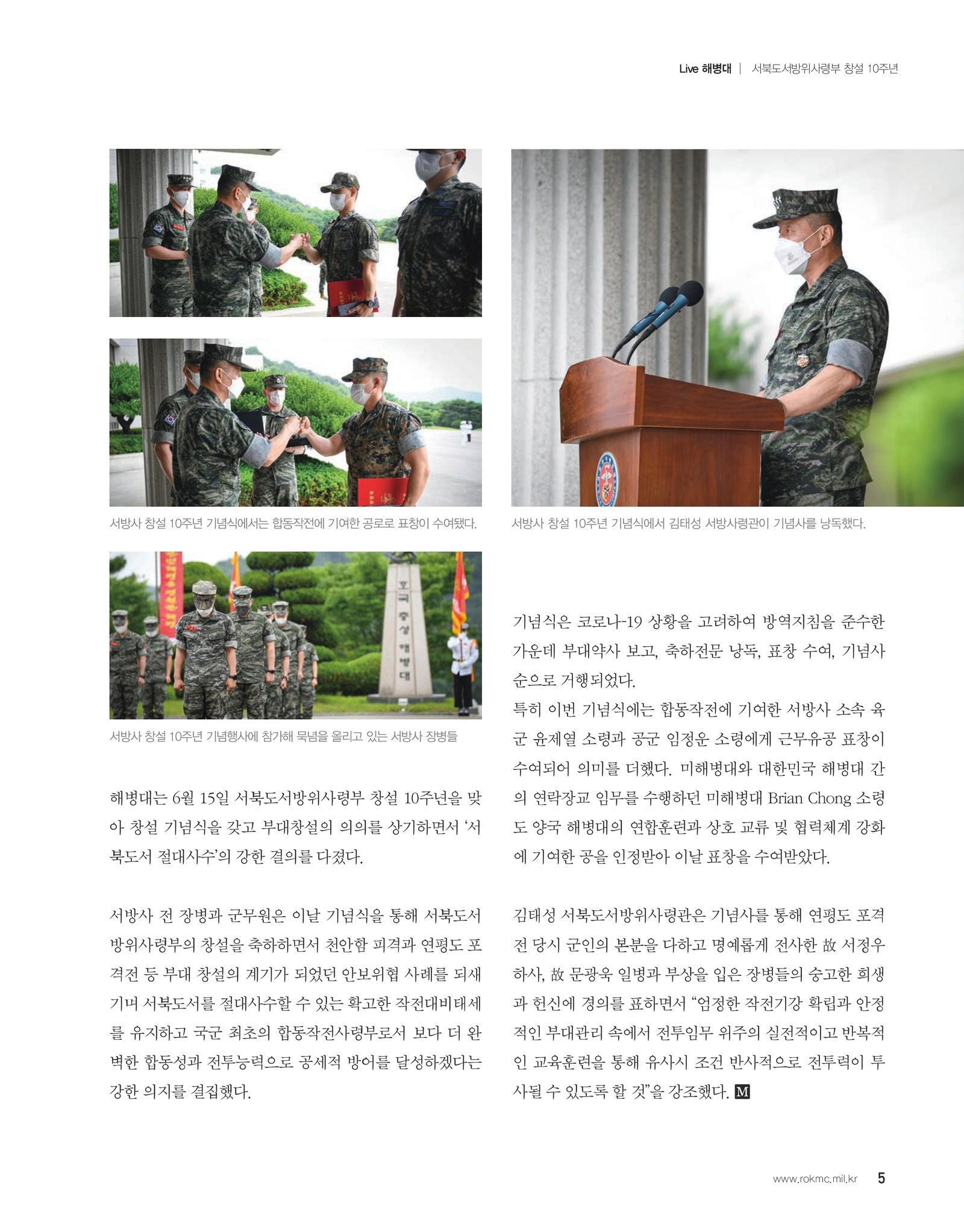 page-134083-0007.jpg