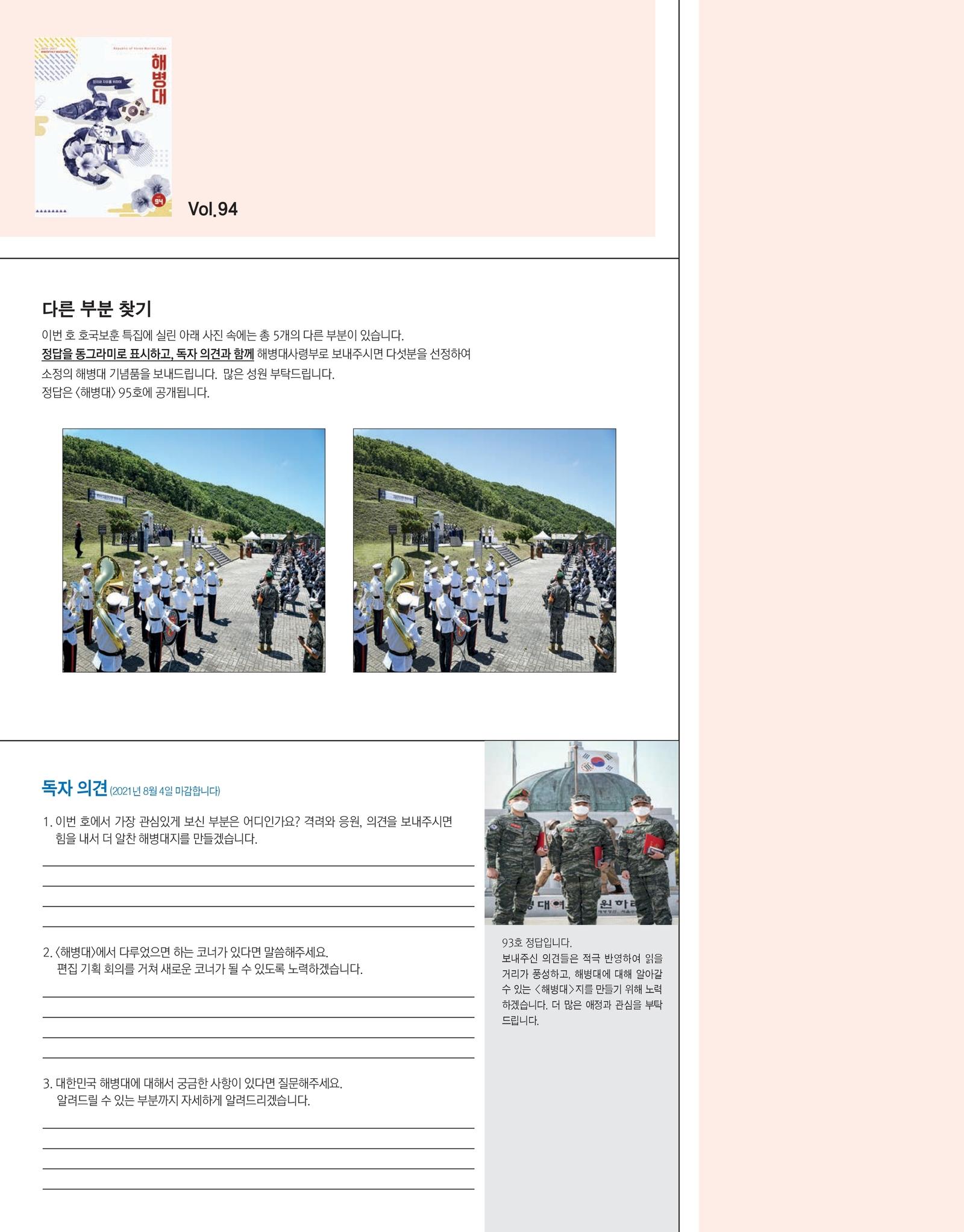 page-134083-0058.jpg
