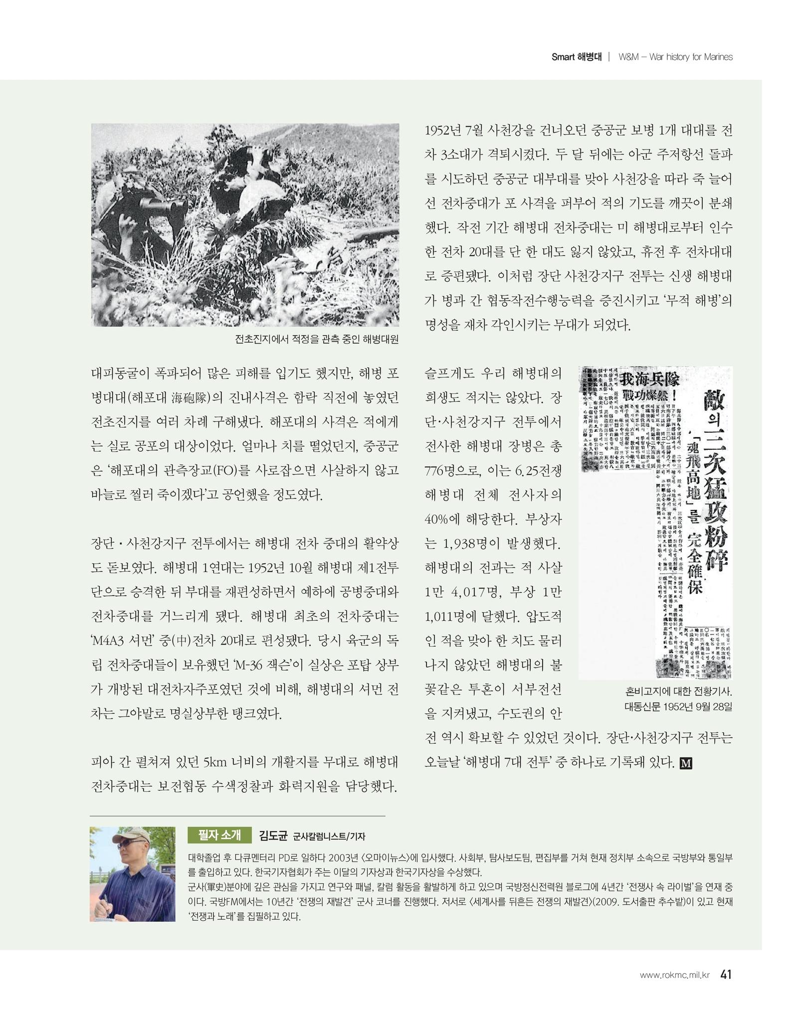 page-134083-0043.jpg