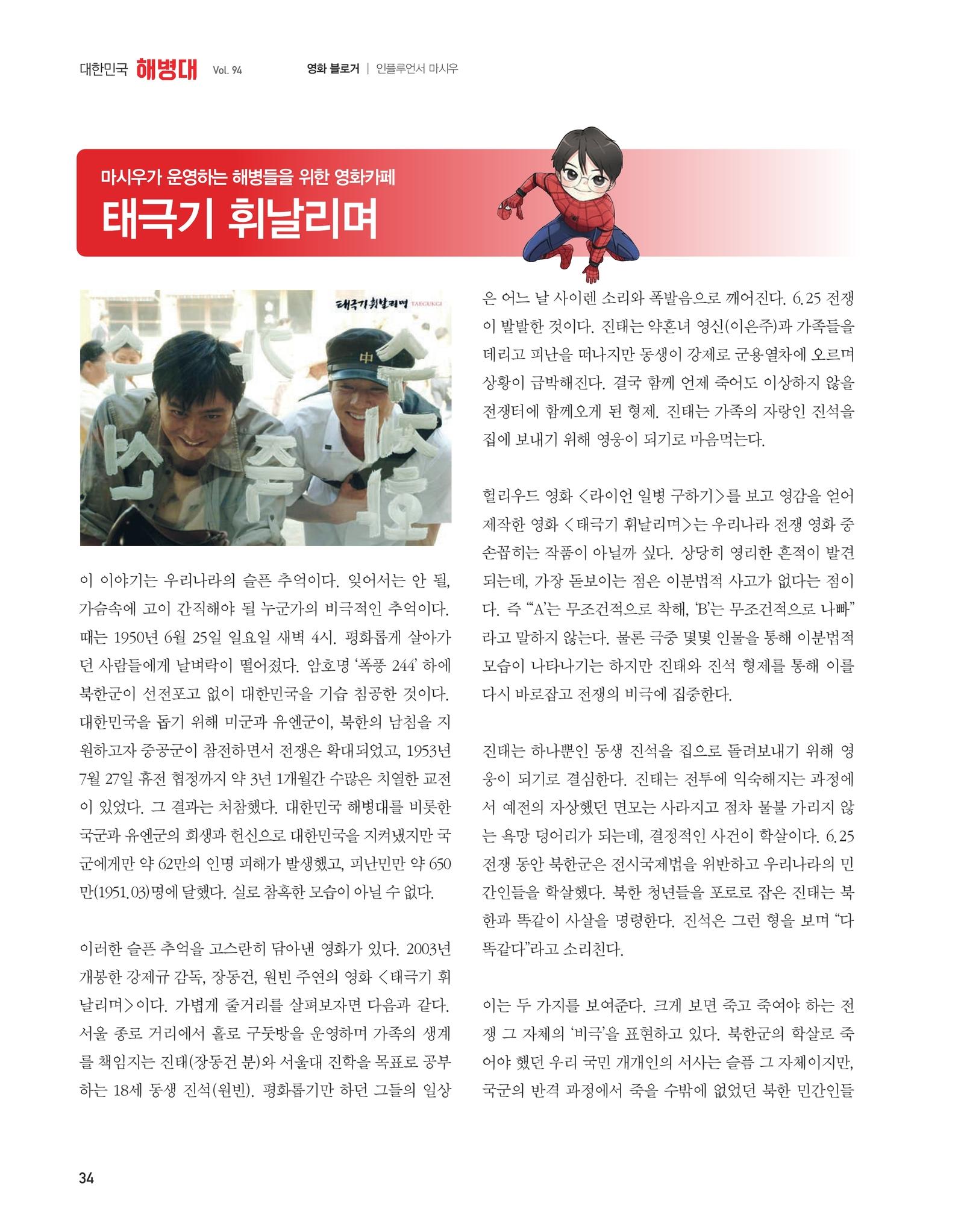 page-134083-0036.jpg