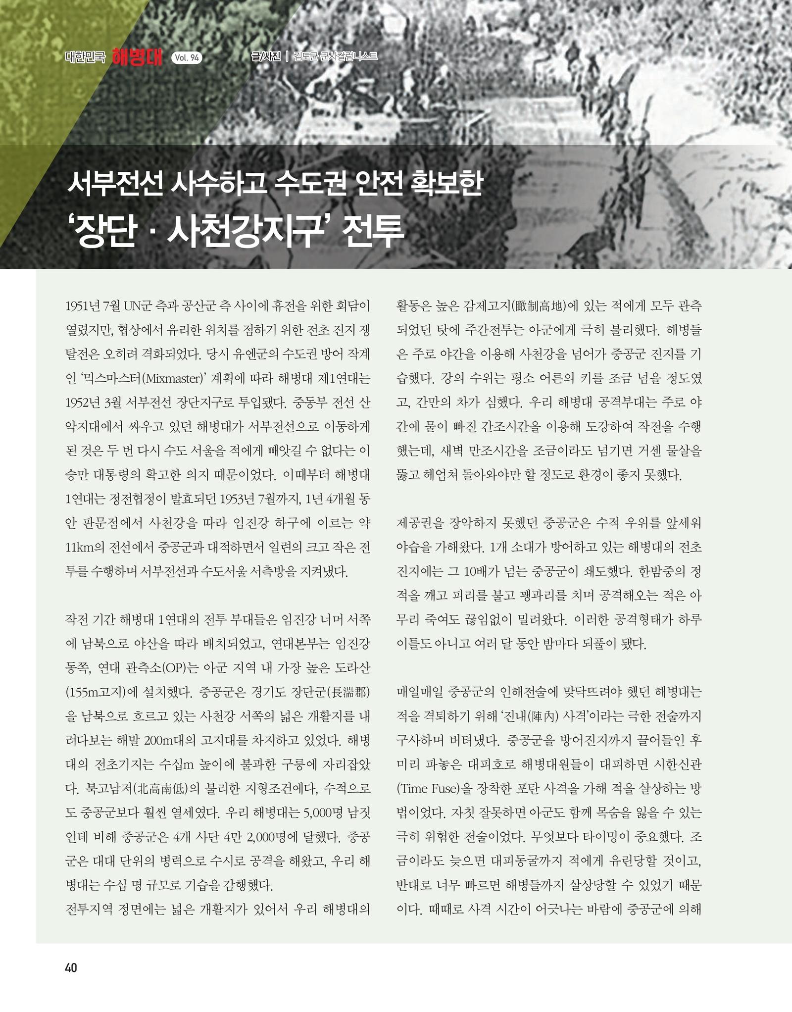 page-134083-0042.jpg
