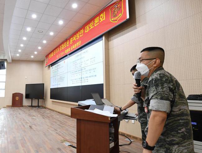 해병대교육훈련단,  대토론회 개최.jpeg