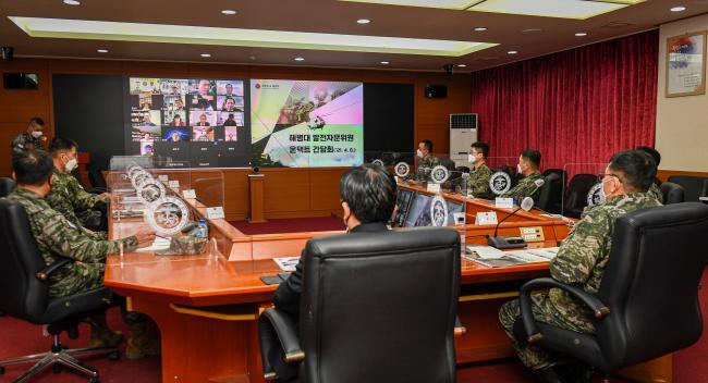 해병대 발전자문위원 온택트 간담회 개최.jpg