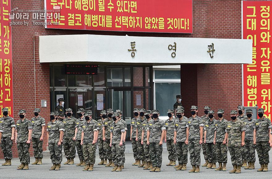해병대 신병 1273기 2교육대 3주차 전투체력_2978_1.jpg