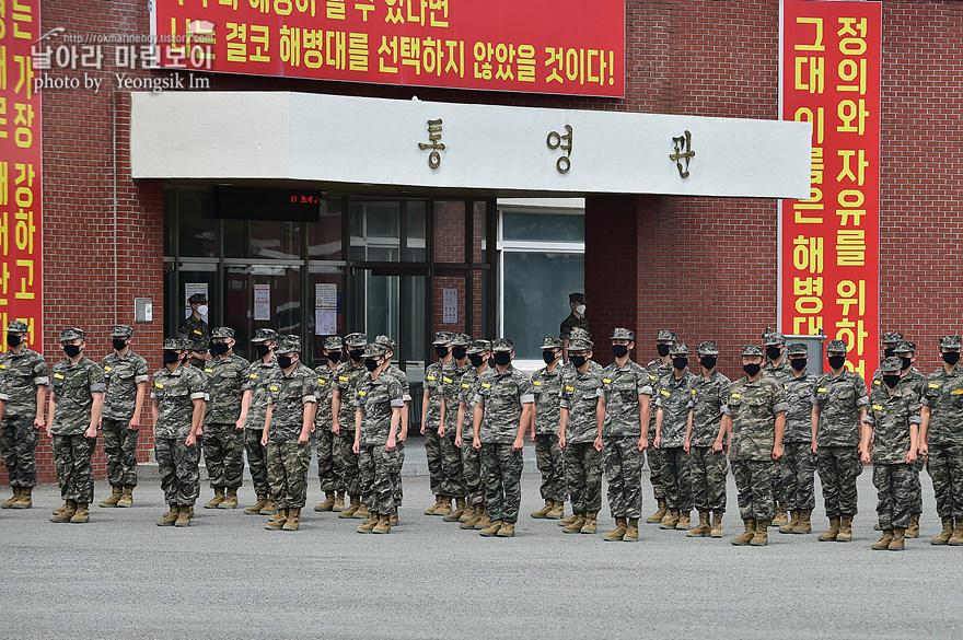 해병대 신병 1273기 2교육대 3주차 전투체력_2978_3.jpg