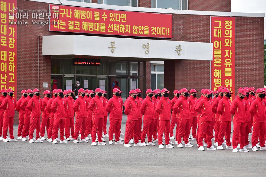 해병대 신병 1273기 2교육대 3주차 전투체력_2980.jpg