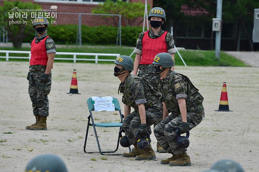 해병대 신병 1273기 1교육대 3주차 전투체력_1689.jpg