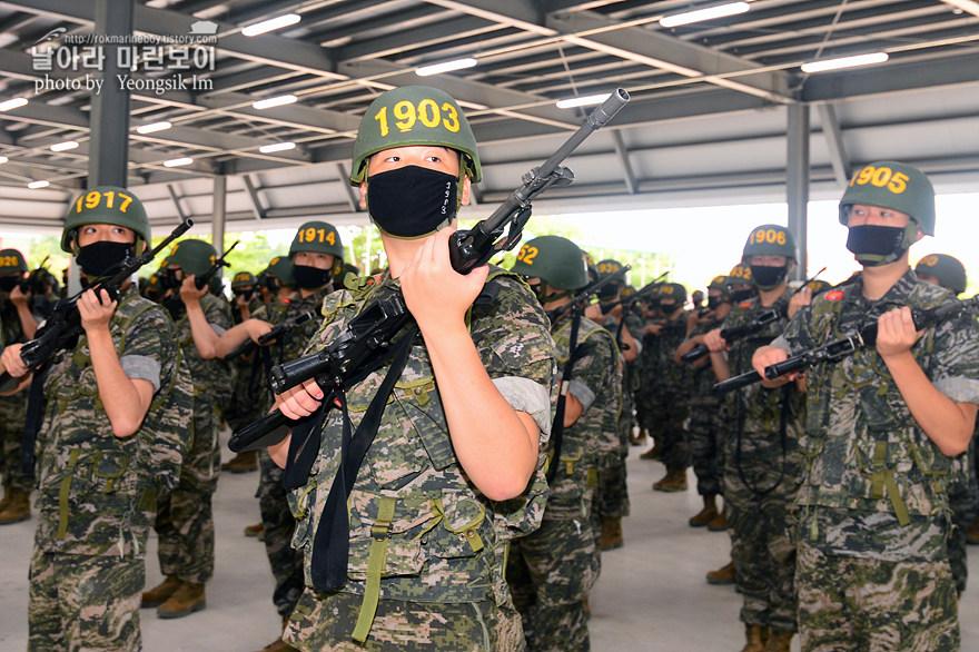해병대 신병 1273기 1교육대 3주차 전투체력_1774.jpg