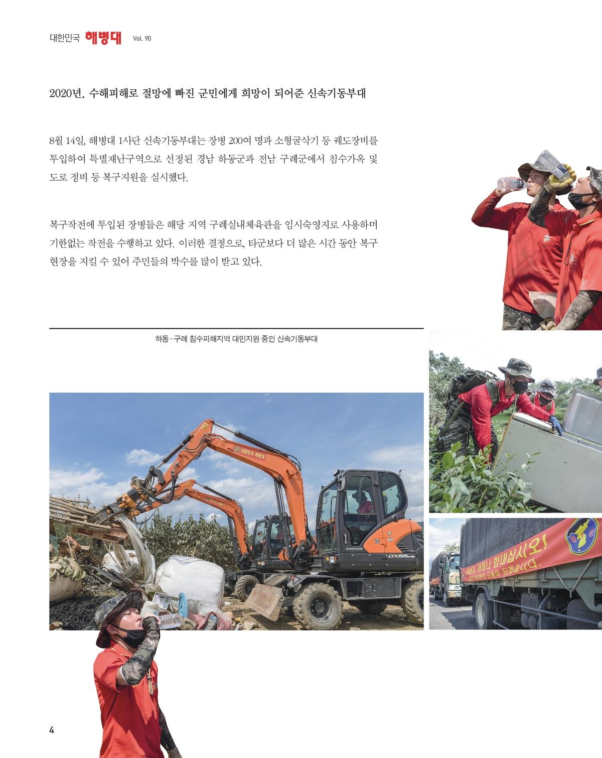 page-1859944000-6.jpg