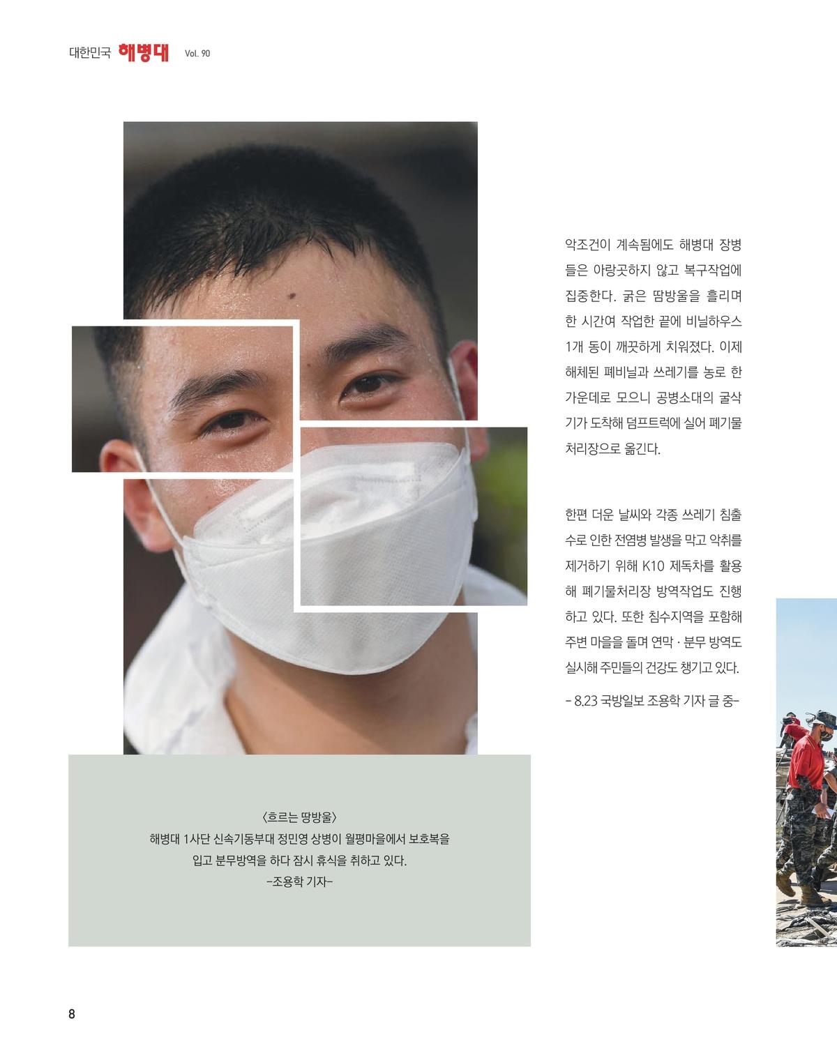 page-1859944000-10.jpg